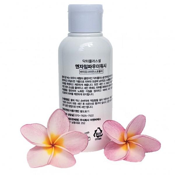 Sữa Rửa Mặt Dr Plus Cell Power Wash ( sữa rửa mặt dr cell )
