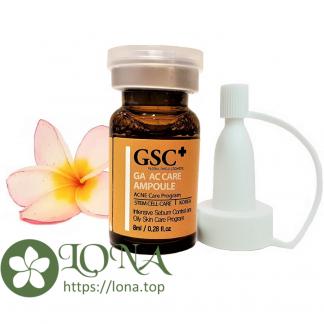 Tế bào gốc trị mụn GSC